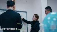 玉环龙头企业专题片 台州天幕影视传媒