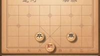 象棋残局训练营T03挂角马