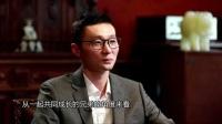 可凡倾听 篮球家国梦-刘炜专访(上) 标清(270p)