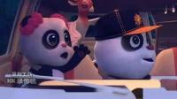 【动物合唱团】熊猫美美播放视频速度;1.0X (2)