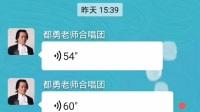 中原区老干部合唱团2020.7.2《第三课》