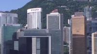 香港向18岁以上永久居民发1万港元 已有人率先收到