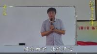 029传统文化与身心健康-基础篇(完善版)赵宗瑞主讲(第9天1 第29集)