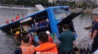 贵州公交车坠湖事故最新进展:21人死亡、15人受伤