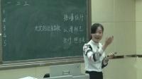 收录小学安全教育课四年级《火灾的逃生自救》重庆市优课优秀示范课