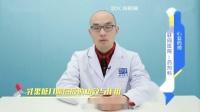 职业医师讲解利动乳果糖的作用.mp4