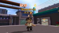 迷你世界2月新版本:游戏太卡顿?这样调就能体验超流畅快乐!