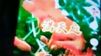 听抖音短视频:仙女散花!