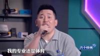 """我在这回岳云鹏的rap没有一点家乡味!张杰高能改编喜提""""扎心金曲奖""""截了一段小视频"""