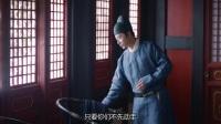 我在鹤唳华亭 06截取了一段小视频