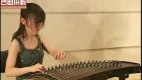 宋欣馨弹奏《浏阳河》引子慢版部分