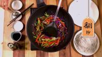 【蔬食達人誌EP-01】日常便當 達人武水青 越式綜合滷料、越式炒米粉、涼拌木瓜絲