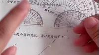 20.8.8 数学课本量角 40-41页
