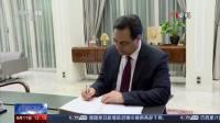 黎巴嫩 贝鲁特港口区爆炸后续 黎巴嫩总理宣布政府集体辞职