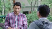 影视:袁弘化身IT男,各种奇葩操作亮相,气懵总裁!
