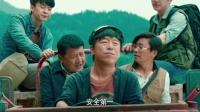《我和我的家乡》预告:黄渤开拖拉机比牛车还慢,把王宝强刘昊然急坏了
