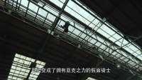 假面骑士01 第43集