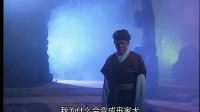 蜀山奇侠之仙侣奇缘 02