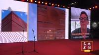 天津电视台文化关注报道IAI国际设计节