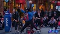 这就是街舞3: 罗素 ,世界大神的krump