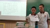 温州市实验中学七(15)班学唱班歌