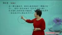 (1)计数原理之容斥原理例1-例2
