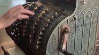 手摇密码锁!古老并带有传奇色彩的收银机