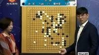 天元围棋赛事直播2020中国围棋电视快棋赛决赛 连笑—辜梓豪(王昊洋王锐)