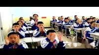 长春高新第二实验学校六年级九月份晨读视频2020.9