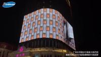 来北京路,看雷曼光电8K超高清裸眼3D曲面屏