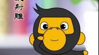 视频速报:程序猿播仔:《八段锦》,学会一口气上五楼。-www.nbitc.com,慧之家