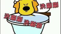 星座狗:处女座是怎么洗澡的