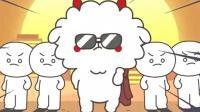 星座狗:大白羊正义感爆棚,有这样的班长太幸福了