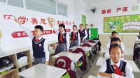 北大青鸟6.1班级文化介绍