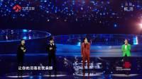 """F4再聚首《流星雨》,开口就掀回忆杀 江苏卫视""""一千零一夜""""生活盛典 20201030"""