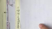 第13周每日第4题A级(5.4班  李晟锐)