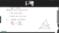 睿A第十讲-相似三角形综合