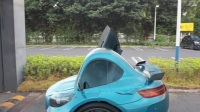 车好看是好看,就是过不了减速带!
