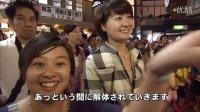 吃在关西:在日本市场边吃边玩