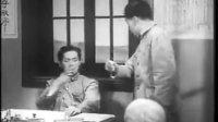 恋爱之道(1949)