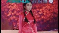 天涯歌女 第二届金鸡百花电影节现场版