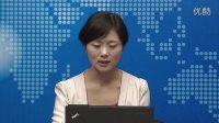 张瑞妮:国药股份价值分析