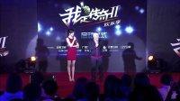 """我是传奇2欢乐季发布会:郭德纲吴宗宪""""基情""""无限"""