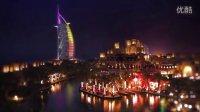 奢华之城  Definitely Dubai 2012 迪拜宣传片