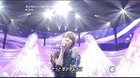 まもりたい~White Wishes~ Music Station现场版