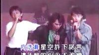 烈火青春 演唱会现场版