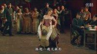 《爱情是只自由鸟》 L'amour est un oiseau rebelle 红蓝3D 中文字幕