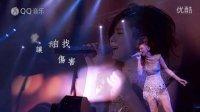 [华语MV] 邓紫棋 - 你把我灌醉 [HD]