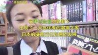 学生天堂♥日本公立漫画图书馆♥当然免费♥
