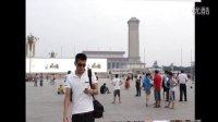 【青春√作品】beyond真的爱你,2013年8月8号,北京旅游。